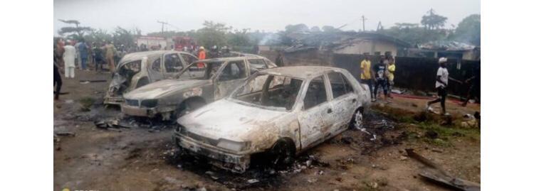 Lagos Gas Explosion